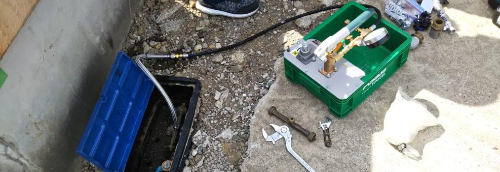 マンション 漏水調査 耐圧試験