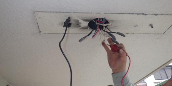 マンション共用部 照明器具 漏電調査