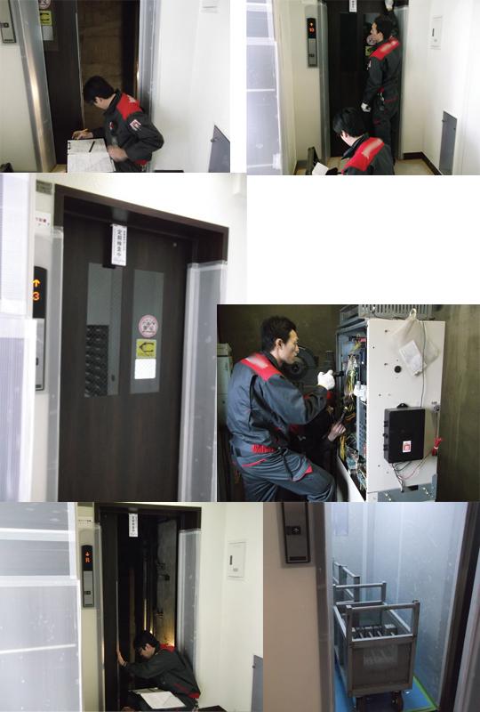 アメニティプラスエレベーター点検の様子